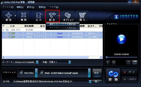 iPad DVD,DVD iPad
