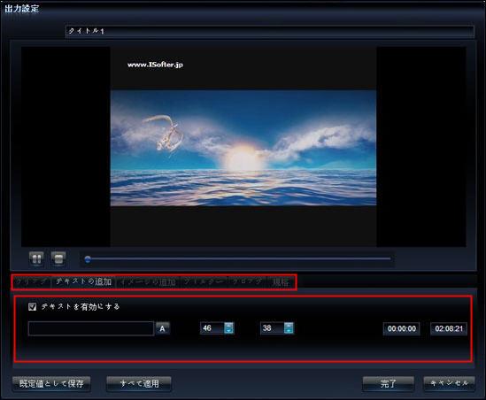 iPad DVD取り込み,DVD iPad