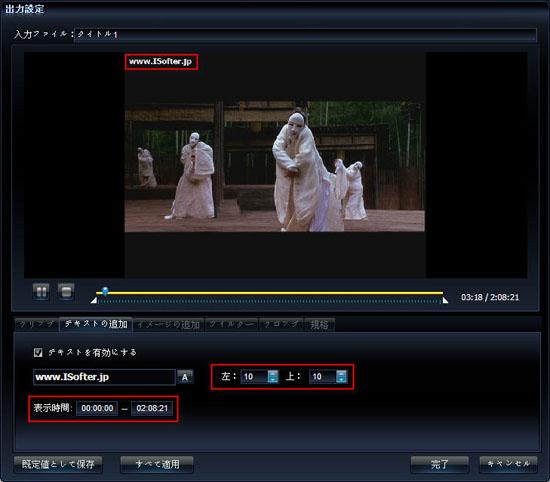 DVDをPSPに入れる方法