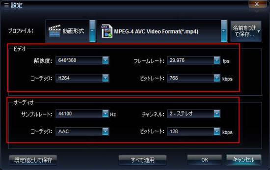 MKVファイル変換