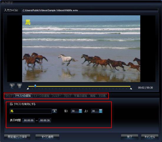 DVDをiPad用に変換する方法