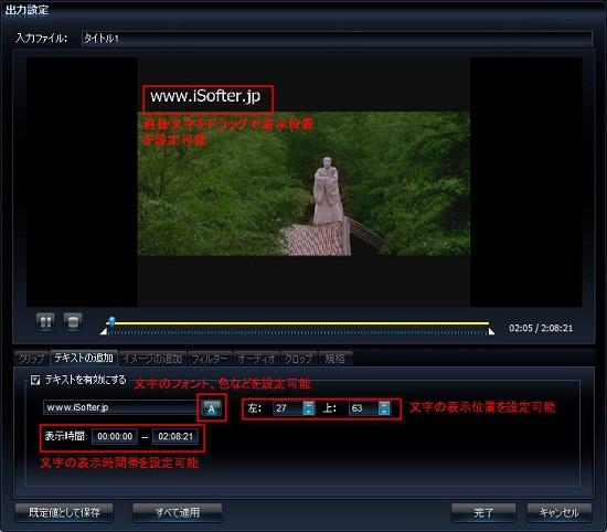 DVDをiPhone用に変換する方法