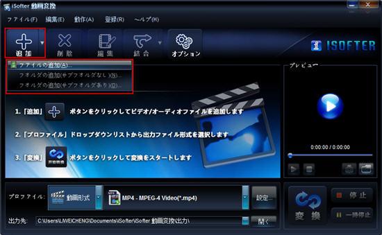 FLV MP4変換