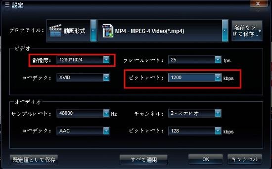 動画変換速度を上げる方法