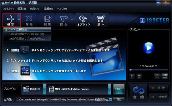 FLV MP3変換