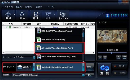 3GPファイルをAVIに変換