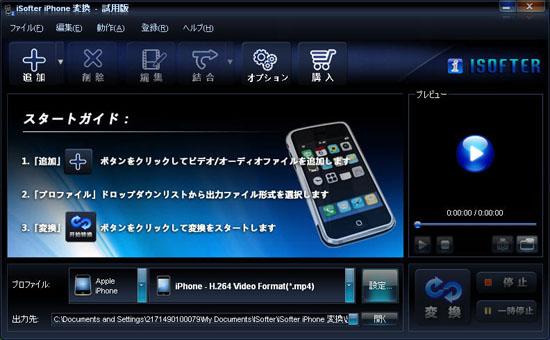 FREE IPHONE 3GP