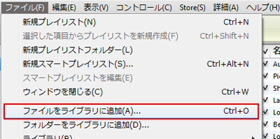 itunes dvd 取り込み